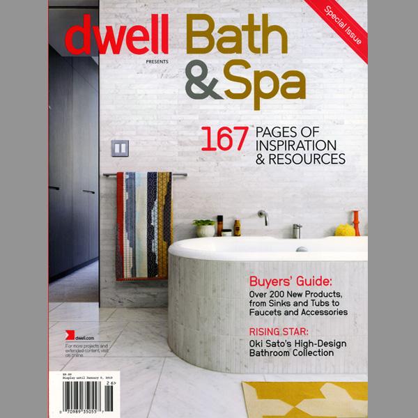 dwell magazine bathroom design dwell kitchen and bath dwell bathroom cabinets dwell bathroom cabinets